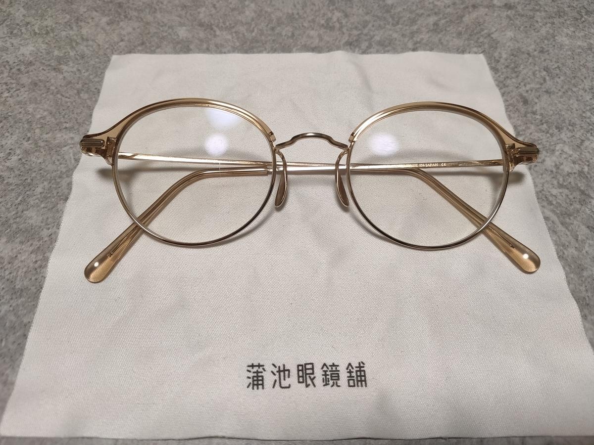 f:id:moormizukusa:20210411211522j:plain