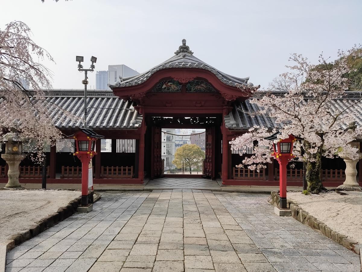 f:id:moormizukusa:20210501102436j:plain