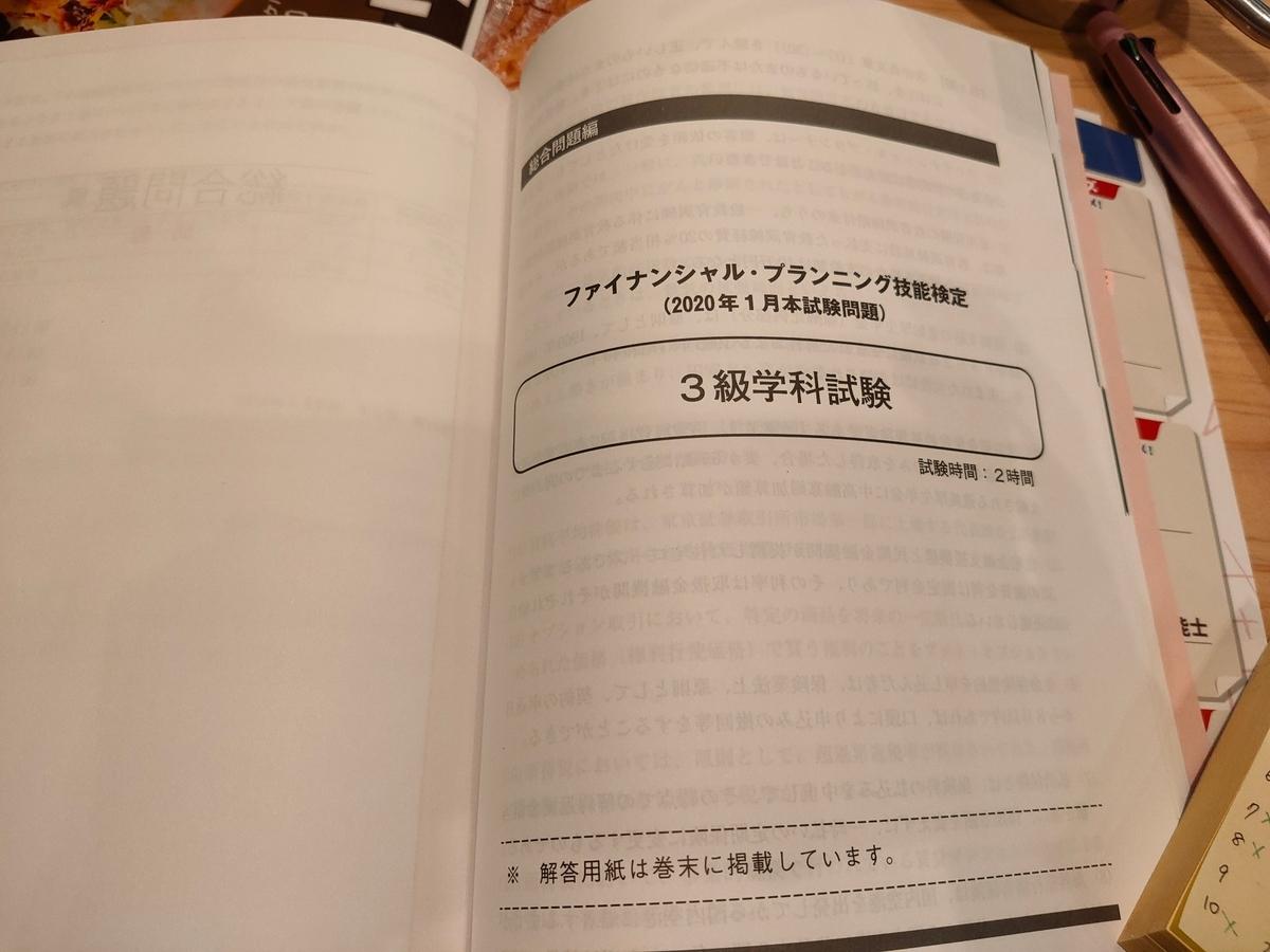 f:id:moormizukusa:20210510231039j:plain