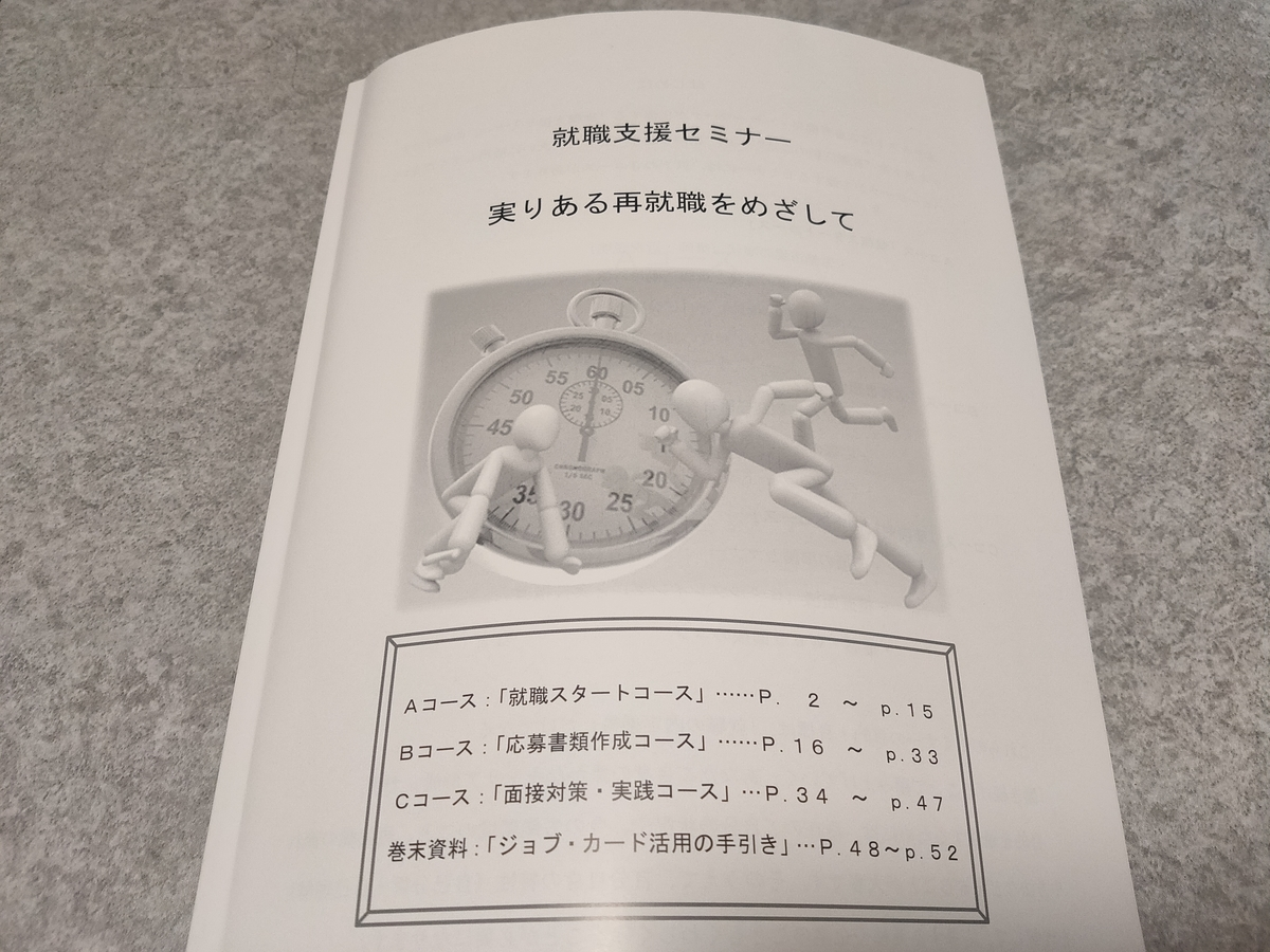 f:id:moormizukusa:20210516215739j:plain