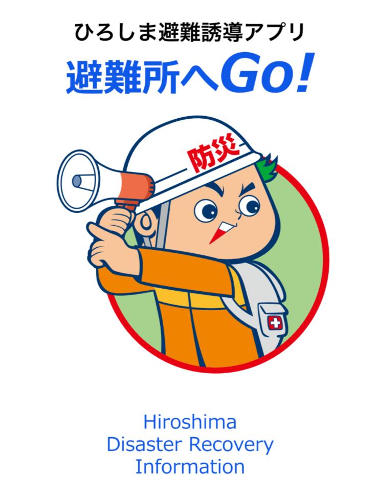 f:id:moormizukusa:20210708233024p:plain