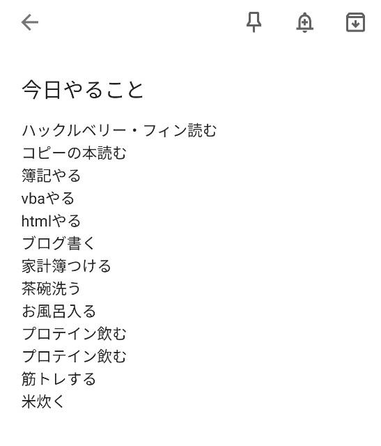 f:id:moormizukusa:20210725223245j:image