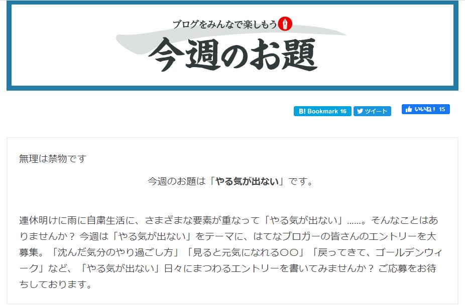 冨樫先生とは 一般の人気・最新記事を集めました - はてな