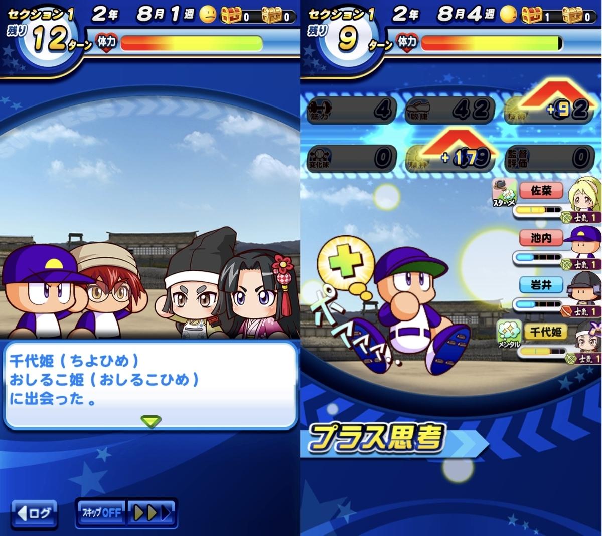 f:id:mooyoshi:20210422164543j:plain