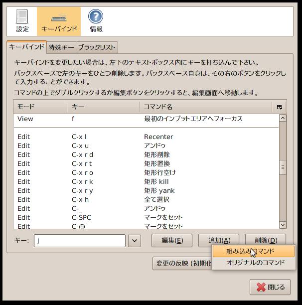 20090921124851