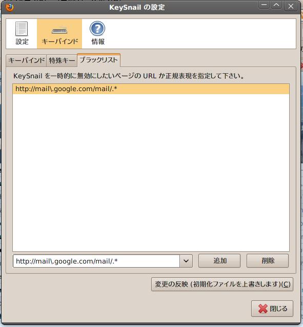 f:id:mooz:20090921125201p:image