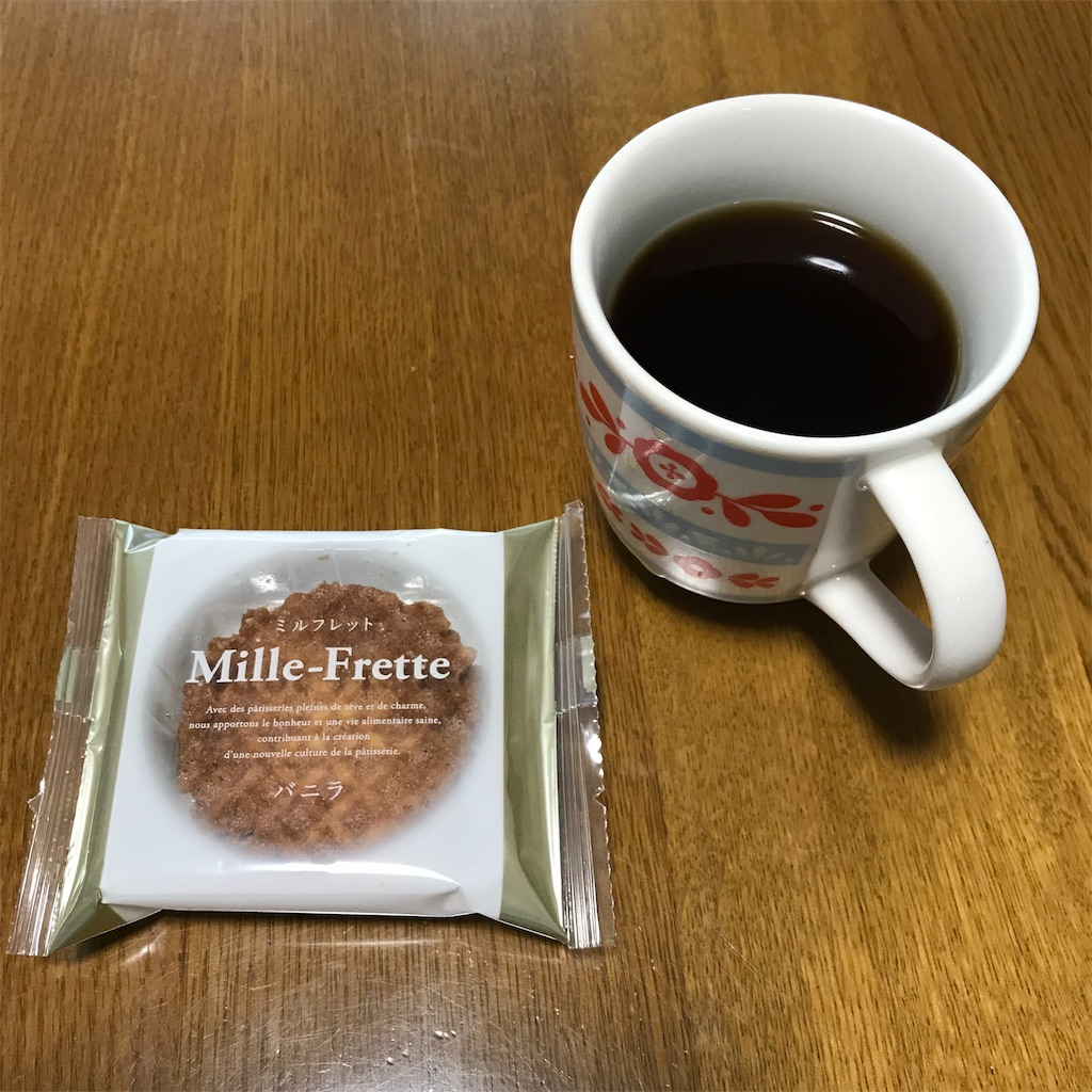f:id:mop-misaki:20190613093729j:image