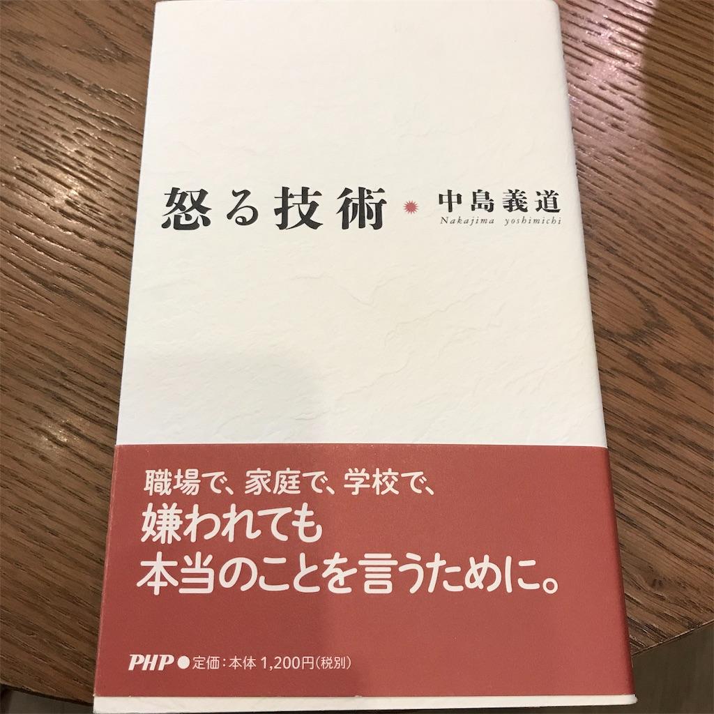 f:id:mop-misaki:20190625160155j:image