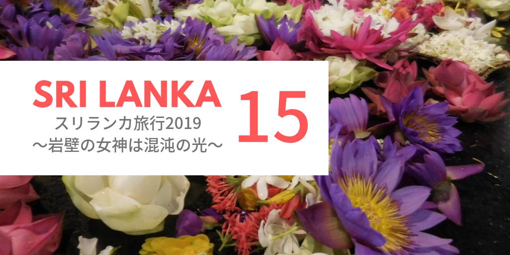 f:id:mop-misaki:20190801103330p:image