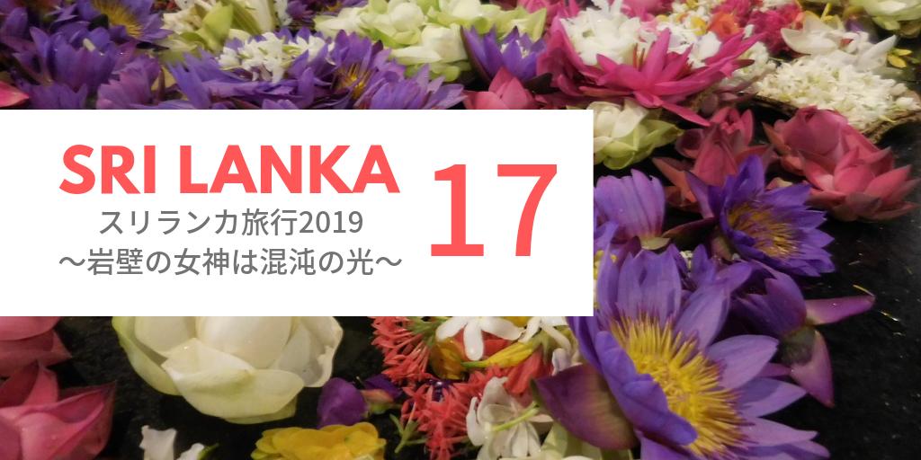 f:id:mop-misaki:20190818154100p:image