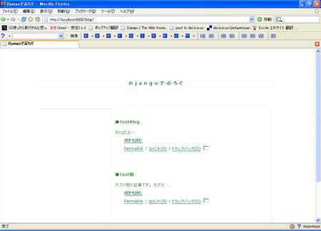 f:id:mopemope:20060228014109p:image