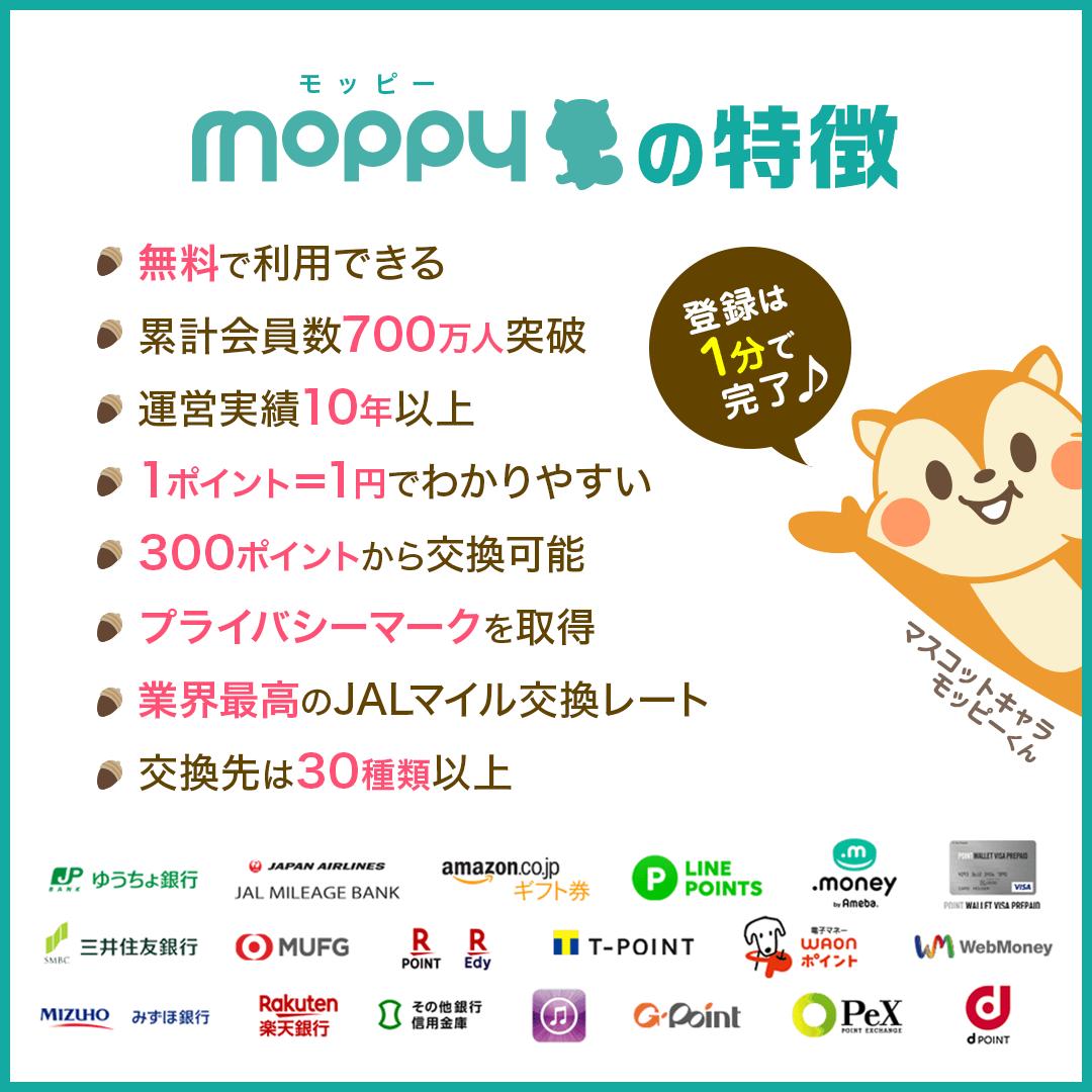 f:id:moppy-and-movie:20200110231304p:plain