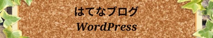 f:id:moppy-and-movie:20210403005940p:plain