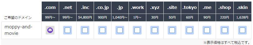 f:id:moppy-and-movie:20210413214435j:plain