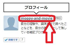 f:id:moppy-and-movie:20210417230310j:plain