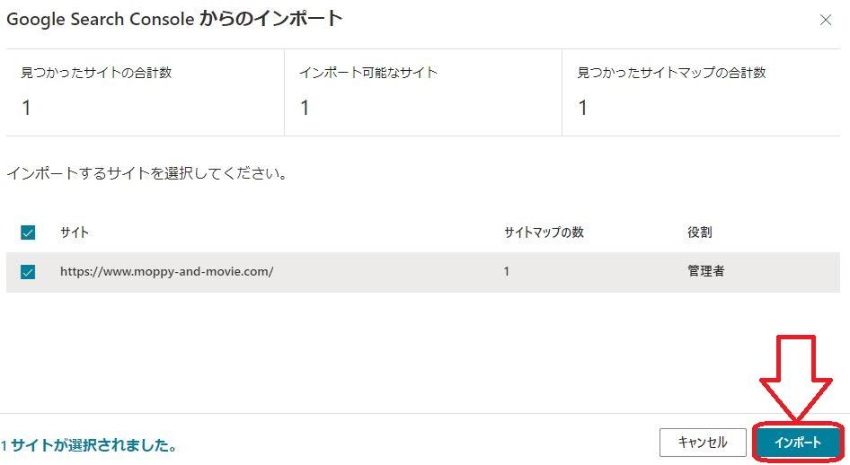 f:id:moppy-and-movie:20210424120054j:plain