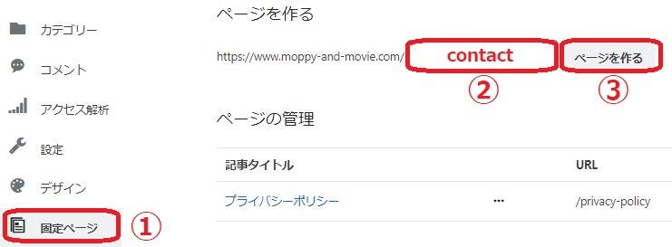 f:id:moppy-and-movie:20210502180553j:plain
