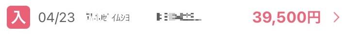 f:id:moppy-and-movie:20210606234640j:plain