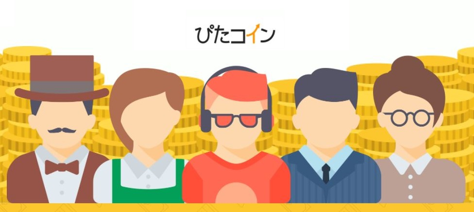f:id:moppy-and-movie:20210820074117j:plain