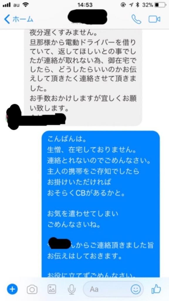 f:id:moraharasayonara:20180114162545j:plain