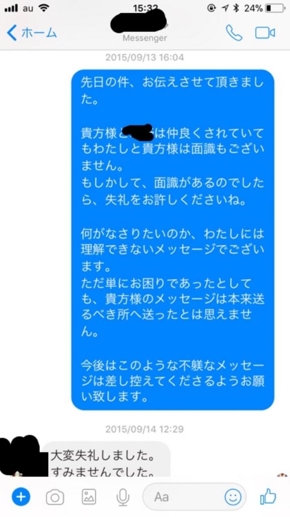 f:id:moraharasayonara:20180114182949j:plain