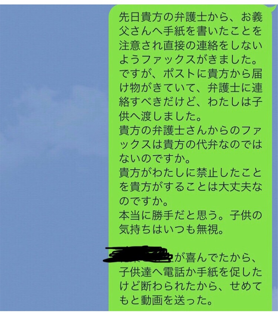 f:id:moraharasayonara:20190723225610j:image