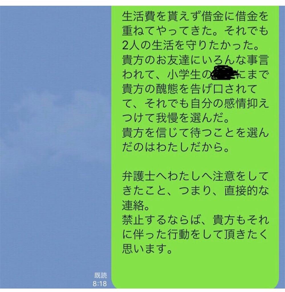 f:id:moraharasayonara:20190723225616j:image