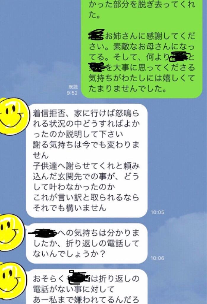 f:id:moraharasayonara:20190724021032j:image