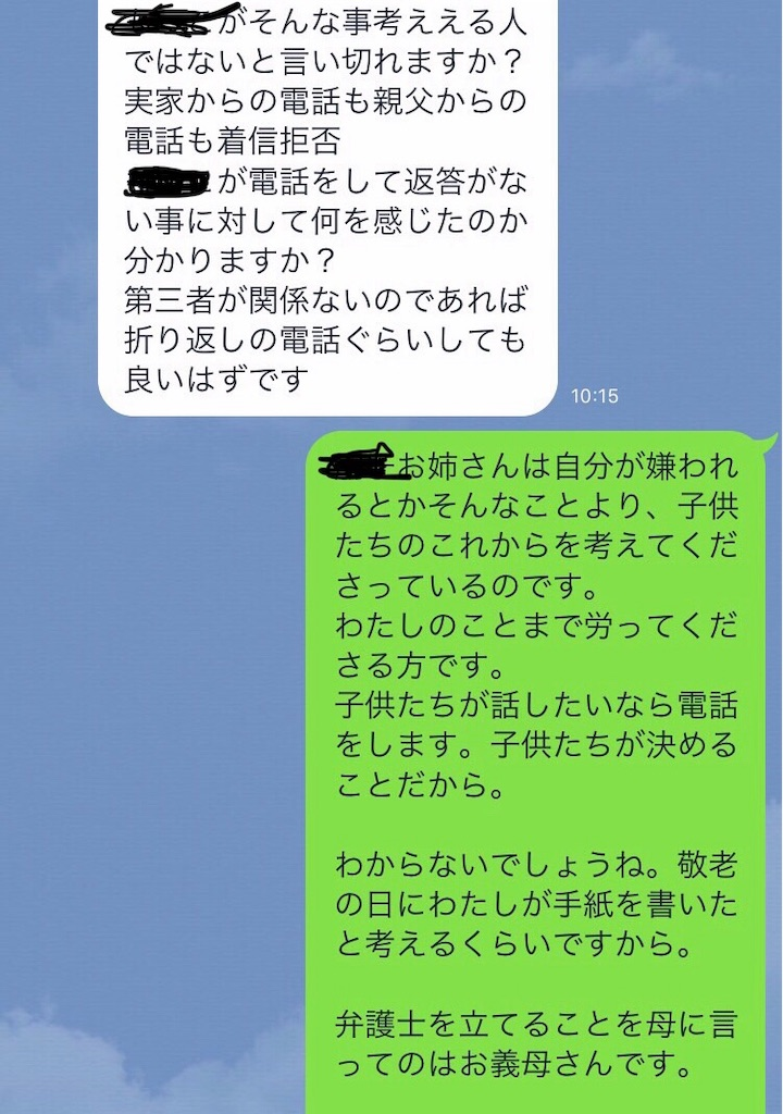 f:id:moraharasayonara:20190724021051j:image