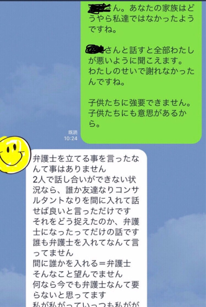 f:id:moraharasayonara:20190724021115j:image