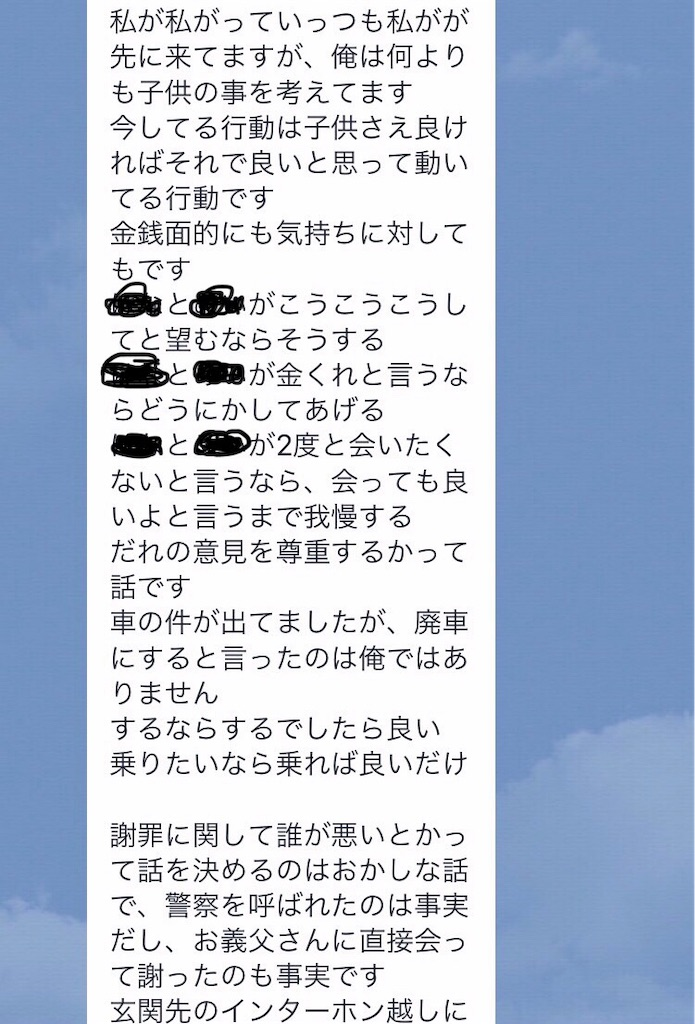 f:id:moraharasayonara:20190724025607j:image
