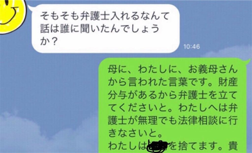 f:id:moraharasayonara:20190726092013j:image