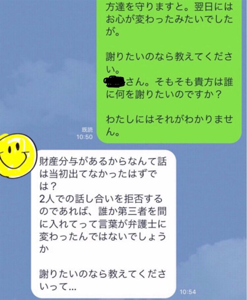 f:id:moraharasayonara:20190726092016j:image