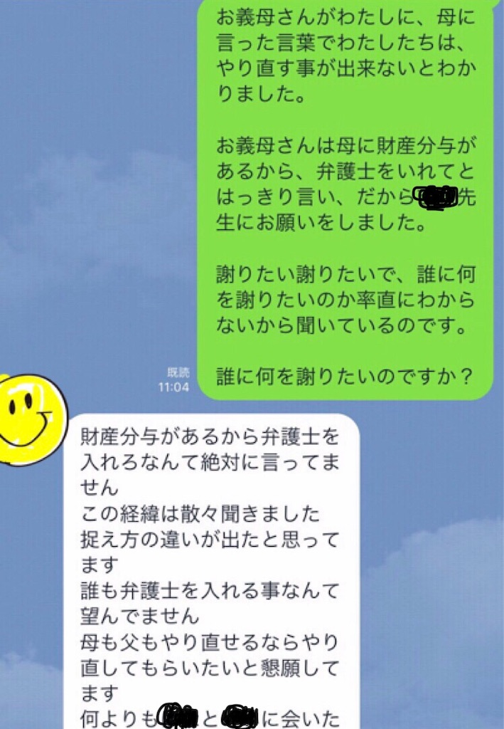 f:id:moraharasayonara:20190726092025j:image