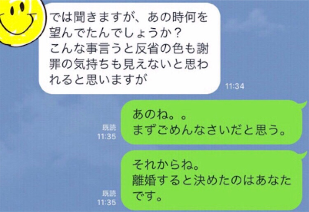 f:id:moraharasayonara:20190726092029j:image