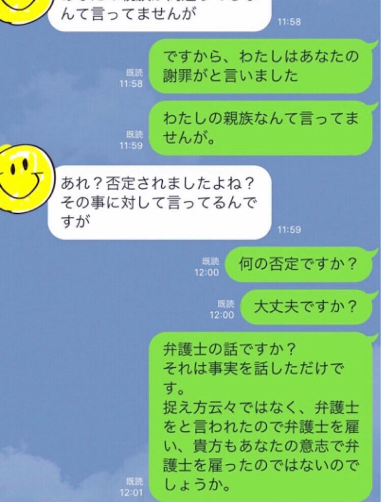 f:id:moraharasayonara:20190726094554j:image