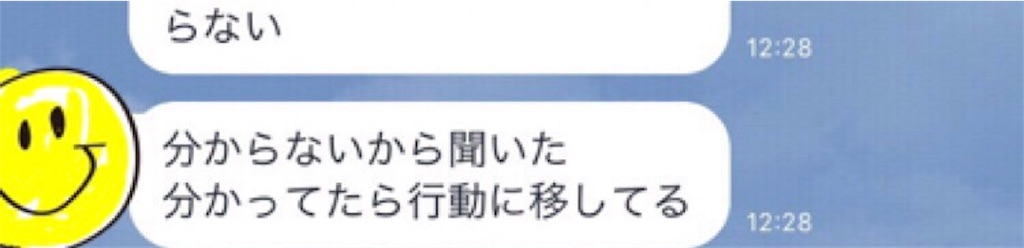 f:id:moraharasayonara:20190726094559j:image
