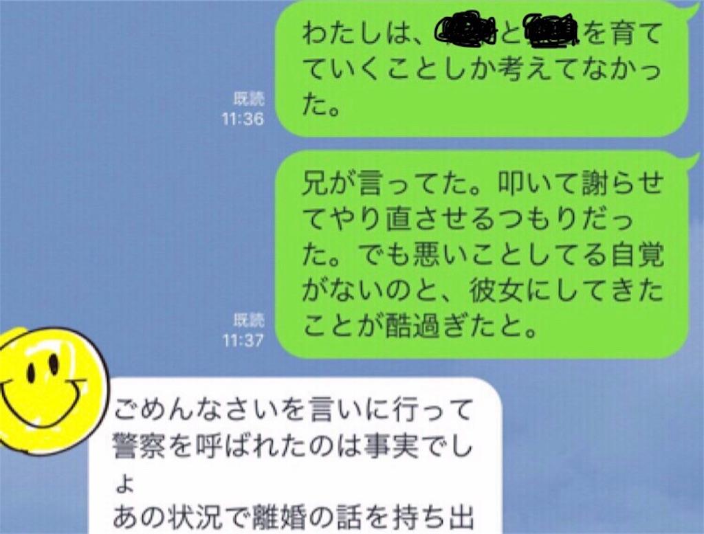 f:id:moraharasayonara:20190726094604j:image