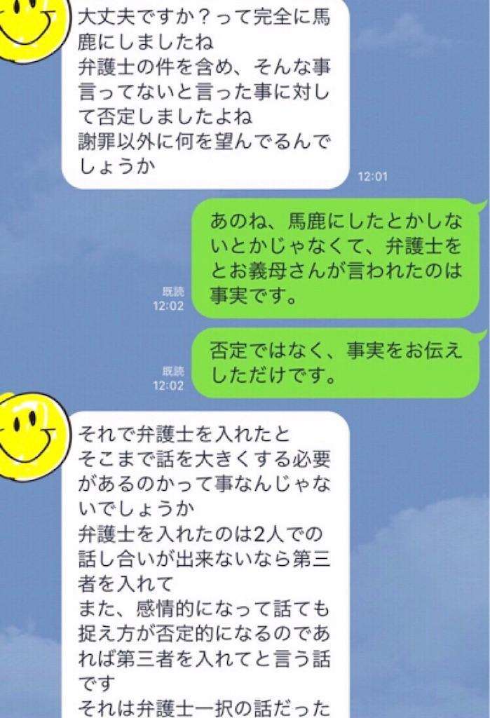f:id:moraharasayonara:20190726094632j:image