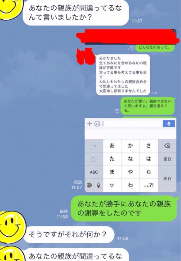 f:id:moraharasayonara:20190726094648j:image