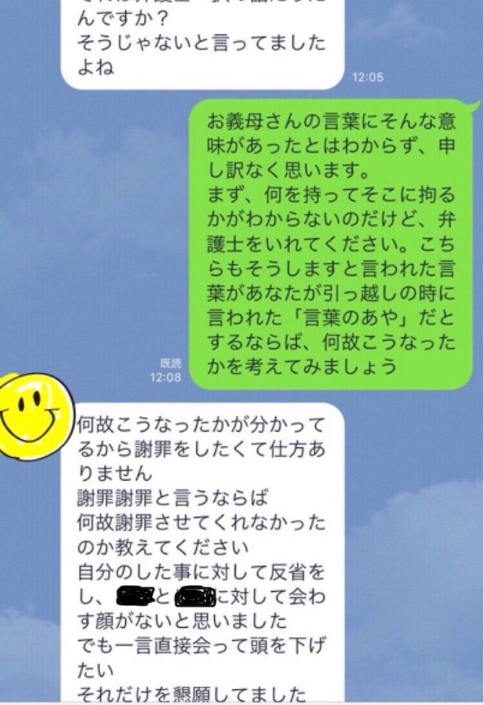 f:id:moraharasayonara:20190726100948j:image