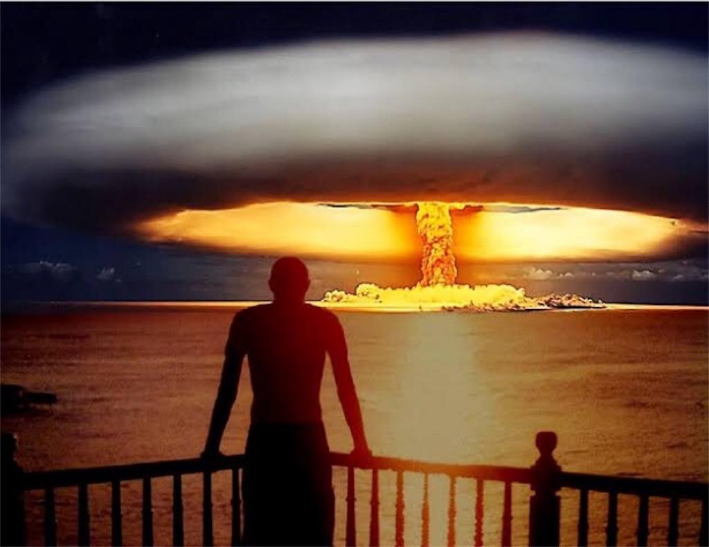 日本は「核爆弾」はある件 - も...