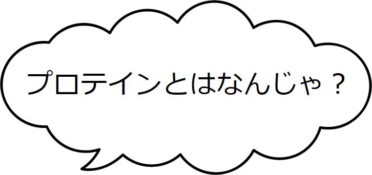 f:id:morekirekan:20190608112631p:plain