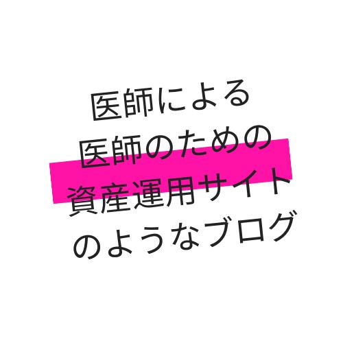 f:id:morekirekan:20191120083555p:plain