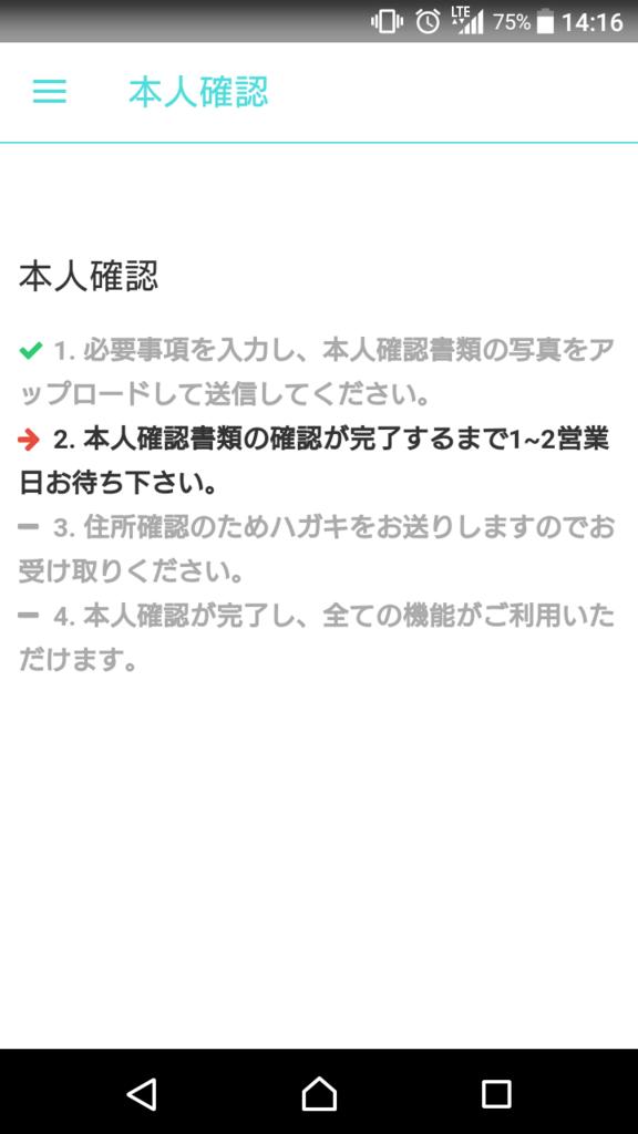 f:id:moreup:20171217142242p:plain