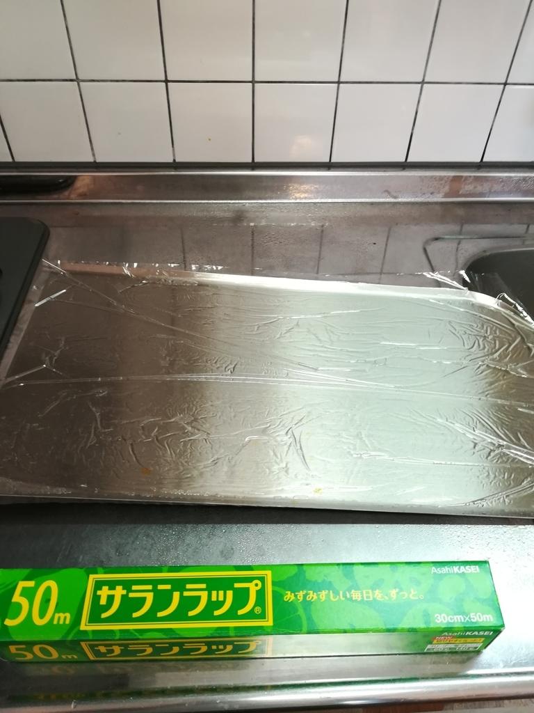 f:id:mori-no-kuma:20181012163433j:plain