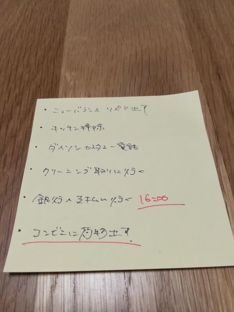f:id:mori-no-kuma:20181016160643j:plain