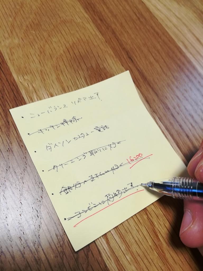 f:id:mori-no-kuma:20181016161211j:plain