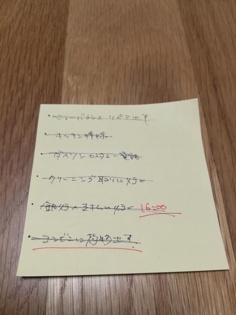 f:id:mori-no-kuma:20181016161250j:plain