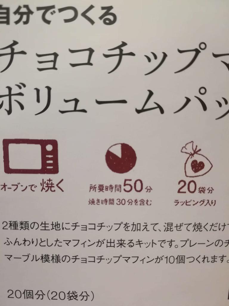 f:id:mori-no-kuma:20190215170310j:plain